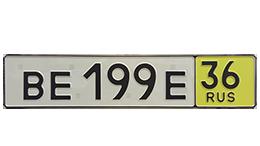 Транзитный номерной знак